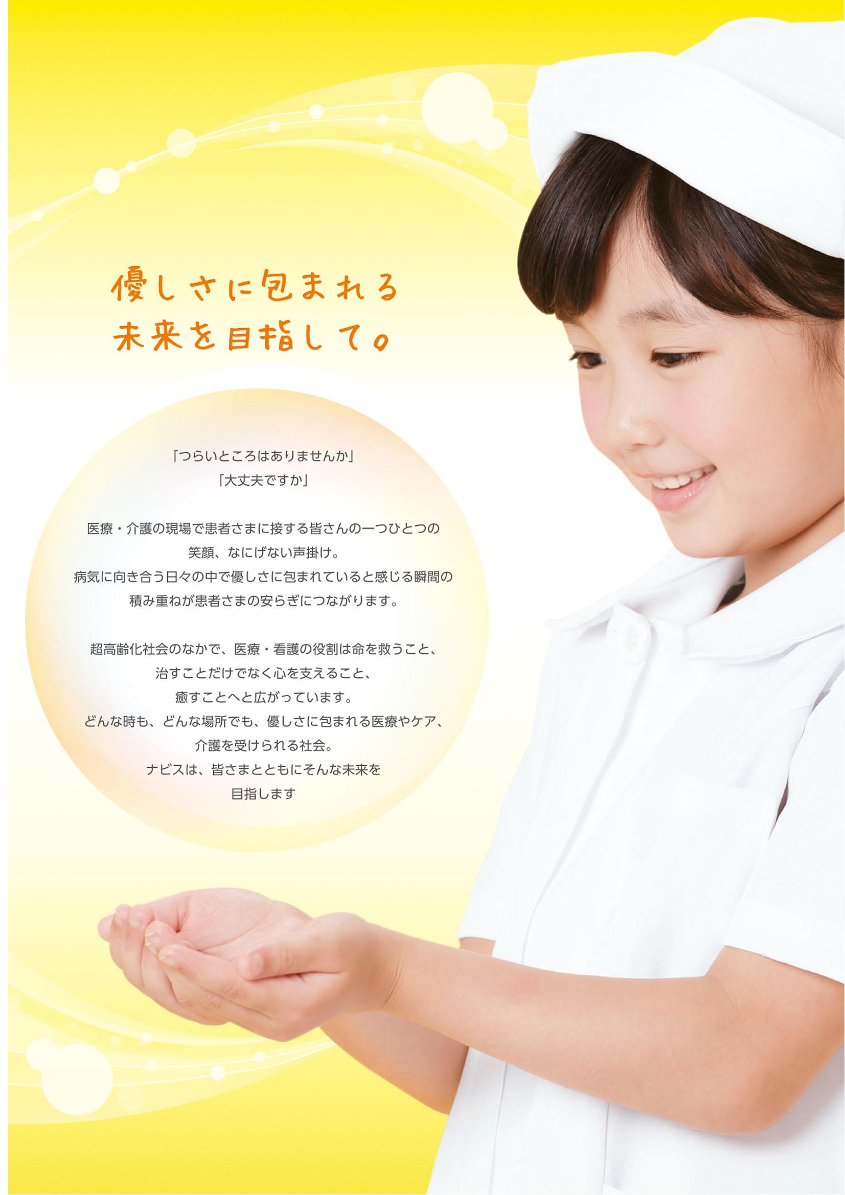 【クックルン】 土屋希乃 Part1 【アズキちゃん】©2ch.netYouTube動画>26本 ->画像>1409枚